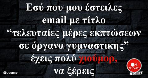 nasepo-atakes.gr